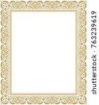 invitation wedding card.... | Shutterstock .eps vector #763239619