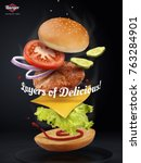 jumping burger ads  delicious... | Shutterstock .eps vector #763284901