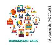 Amusement park icons round concept. Amusement park, and carnival carousel, vector illustration | Shutterstock vector #763291555