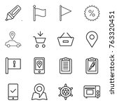 thin line icon set   marker ... | Shutterstock .eps vector #763320451