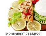 roast salmon fillet with cheese ... | Shutterstock . vector #76332907