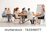 group of people with business... | Shutterstock . vector #763348477