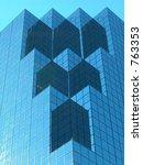 office building in ottawa ... | Shutterstock . vector #763353