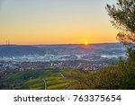 lush vineyards in southen... | Shutterstock . vector #763375654