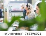 selective focus of smiling... | Shutterstock . vector #763396021