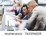 selective focus of... | Shutterstock . vector #763396039