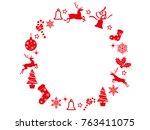 an abstract christmas wreath...