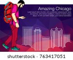 man walking in a city with... | Shutterstock .eps vector #763417051
