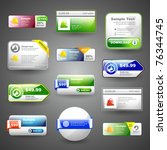 advertising coupon and banner.... | Shutterstock .eps vector #76344745