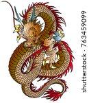 Japanese style dragon illustration, I designed an Oriental dragon, A vector work,    Shutterstock vector #763459099