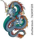 japanese style dragon... | Shutterstock .eps vector #763459105