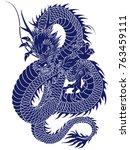 japanese style dragon... | Shutterstock .eps vector #763459111