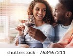 lovely atmosphere. close up of... | Shutterstock . vector #763467211