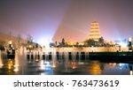 low light scenery of big wild... | Shutterstock . vector #763473619