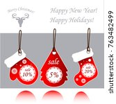 christmas price tag.  new year... | Shutterstock .eps vector #763482499