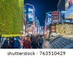 seoul  south korea   november... | Shutterstock . vector #763510429