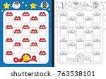 preschool worksheet for... | Shutterstock .eps vector #763538101