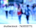 bokeh blur background  | Shutterstock . vector #763555771