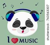 illustration of a cute panda... | Shutterstock . vector #763563307