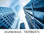 the skyscraper is in qingdao ... | Shutterstock . vector #763586371
