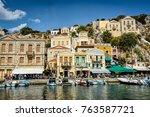 City Center Of The Greek Islan...