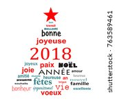2018 new year french word cloud ... | Shutterstock . vector #763589461