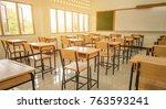 lecture room or school empty... | Shutterstock . vector #763593241