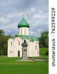 Small photo of Pereslavl-Zalessky, Yaroslavl region, Russia - August 1, 2017: The Spaso-Preobrazhensky Cathedral and monument to Alexander Nevsky