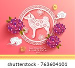 chinese new year 2018 year of... | Shutterstock .eps vector #763604101