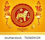 chinese new year 2018 year of... | Shutterstock .eps vector #763604134