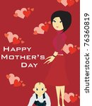 illustration of greeting card... | Shutterstock .eps vector #76360819