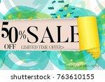 sale advertisement banner on... | Shutterstock .eps vector #763610155