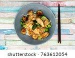 tasty vietnamese food  bo bun... | Shutterstock . vector #763612054