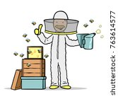 cartoon of successful beemaster ...   Shutterstock . vector #763614577