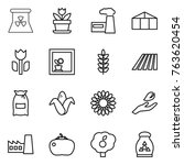 thin line icon set   nuclear...   Shutterstock .eps vector #763620454