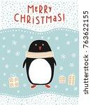 hand drawn christmas greeting... | Shutterstock .eps vector #763622155