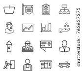 thin line icon set   basket ... | Shutterstock .eps vector #763627375