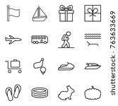 Thin Line Icon Set   Flag  Boa...