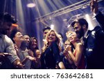 shot of a young woman dancing... | Shutterstock . vector #763642681