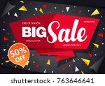 sale banner template design... | Shutterstock .eps vector #763646641