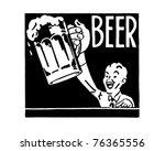 beer 2   retro ad art banner   Shutterstock .eps vector #76365556