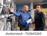business  maintenance and... | Shutterstock . vector #763665265