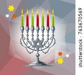 silver menorah on a mosaic... | Shutterstock .eps vector #763670569