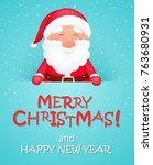 merry christmas background with ... | Shutterstock .eps vector #763680931