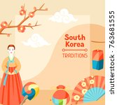 south korea traditions. korean... | Shutterstock .eps vector #763681555