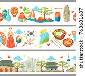south korea seamless borders.... | Shutterstock .eps vector #763681687