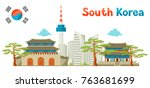 south korea historical and... | Shutterstock .eps vector #763681699
