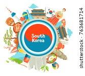 south korea background design.... | Shutterstock .eps vector #763681714