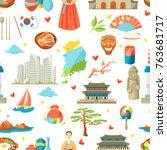 south korea seamless pattern.... | Shutterstock .eps vector #763681717