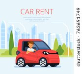 car rent vector illustration.... | Shutterstock .eps vector #763691749